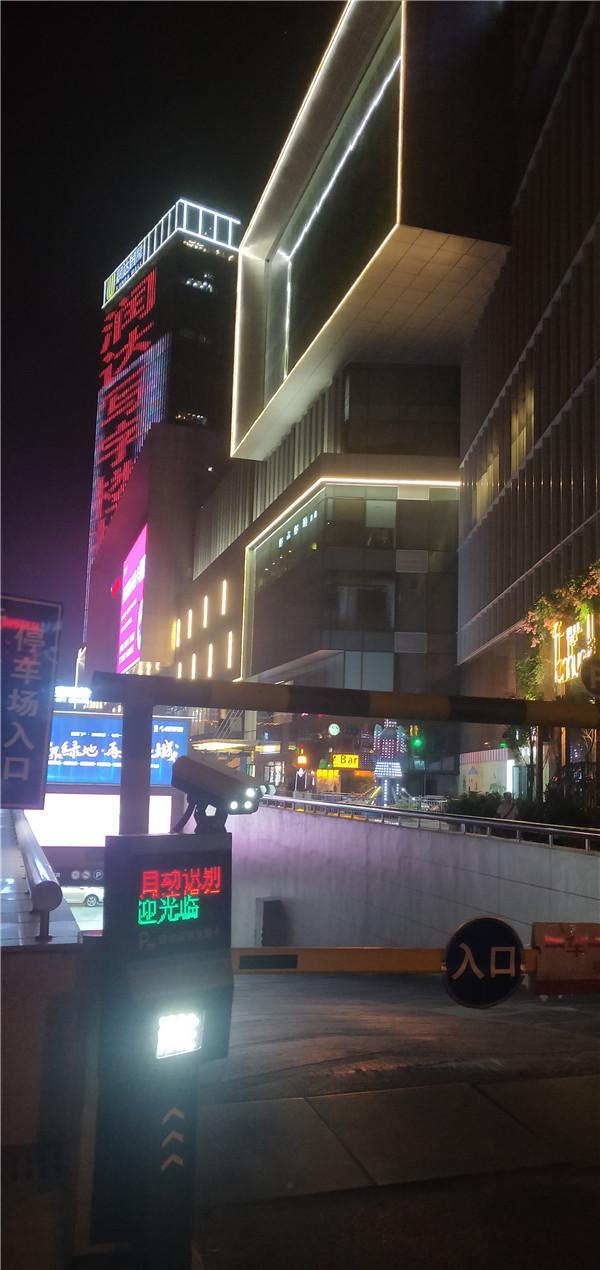 萍乡润达1.jpg